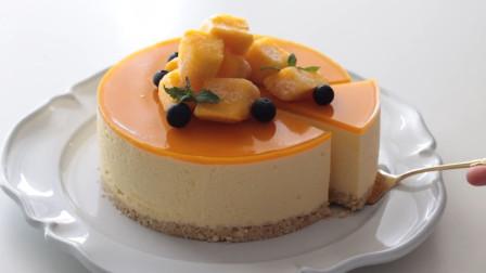不需要烤箱就能制作的芒果芝士蛋糕,咬一口,瞬间就被治愈了