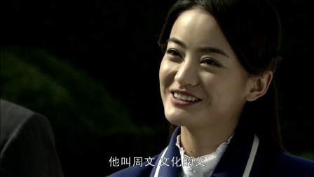 雪豹:周卫国懵了,他当初抛弃的未婚妻萧雅,竟追到上海了