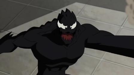 终极蜘蛛侠:毒液找到蜘蛛侠