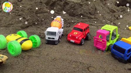 亮亮玩具清洗恐龙和汽车工程车,婴幼儿宝宝早教益智游戏视频