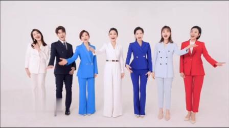 《中国电影报道》主播群演唱歌曲:星辰大海