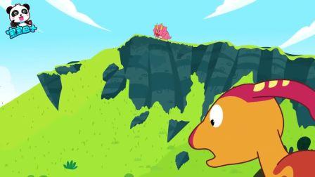 宝宝巴士之恐龙世界2—拯救恐龙蛋,救援队危急时刻显身手,厉害