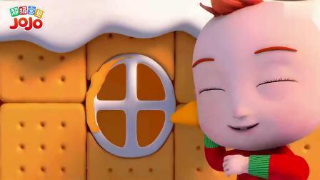 超级宝贝JOJO:小朋友在户外,装扮姜饼屋,马上就要完成了
