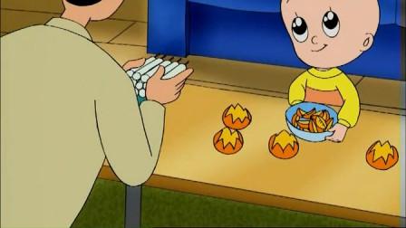 大头儿子小头爸爸一起做橘子灯,橘子这么可爱,当然是选择吃掉它