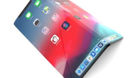 折叠iPhone不远了!爆苹果向三星订购大量可折叠屏幕样品