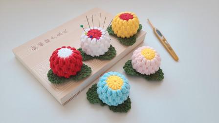手缝针收纳:含苞待放!概念款菊花针插