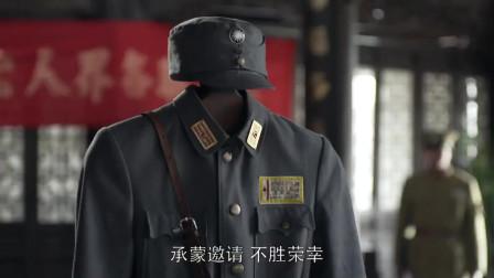 战长沙霍建华上线,居然让军装替自己相亲,杨紫少女心动生好感