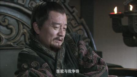袁术:当今天下谁敢与我争雄!谋士打脸:曹操就比你强多了