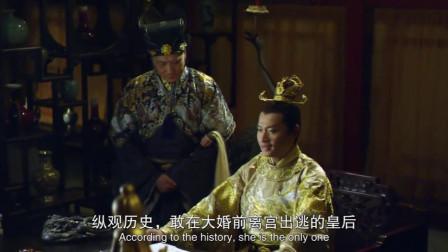 大笑江湖:明明是做皇后的命,却偏有个侠女梦,命运太悲惨!