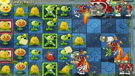 植物大战僵尸2国际版第一季潜艇僵尸遇到了玉米投手