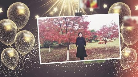 玛依努尔老师生日短片