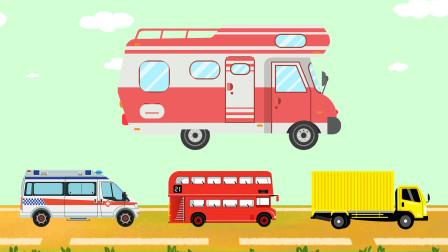 汽车玩具 益智游戏认识多种汽车玩具