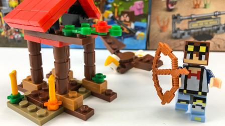 开箱玩具我的世界积木拼装八合体丛林树屋