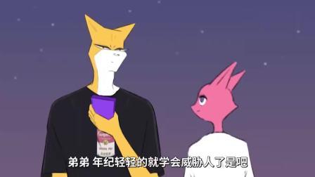 狗哥杰克苏:一个瞬间看出她有多么在乎你,他是真的很爱很爱你