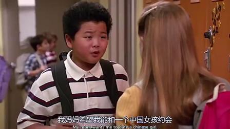 当妈妈得知儿子的对象是一个中国女孩时的反应亮了。#美剧初来乍到@人人视频