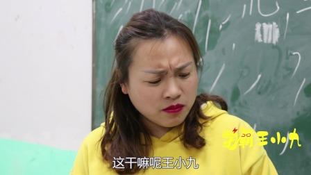 学霸王小九:老师想看流星雨,王小九用食用油现场制作流星雨