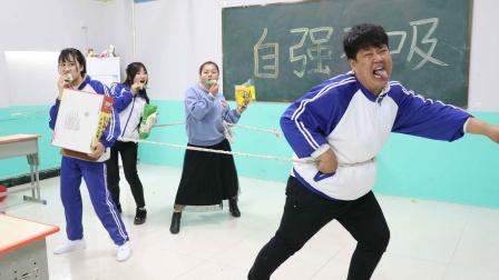 """学霸王小九:老师带同学们玩""""东西南北""""游戏,学渣却被全班坑惨"""