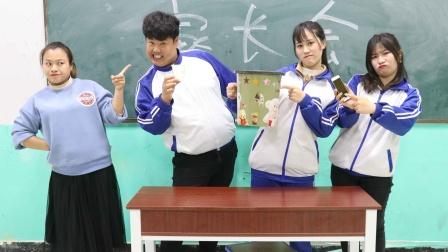 """学霸王小九:老师让学生请家长,没想3个""""家长""""一个比一个奇葩"""
