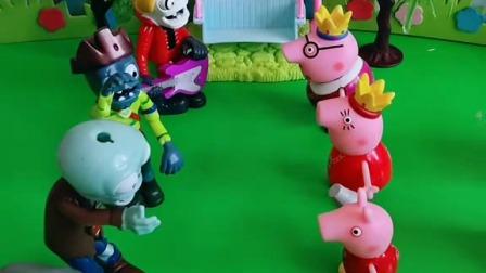 小猪佩奇玩具:别的小朋友都能进去洗澡