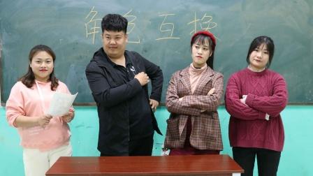 学霸王小九:学生抱怨家长,没想老师让家长与学生互换角色,真逗
