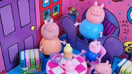 小猪佩奇玩具:猪妈妈让佩奇和乔治画萝卜