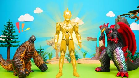 泽塔获得黄金奥特勋章,变身闪耀伽马形态