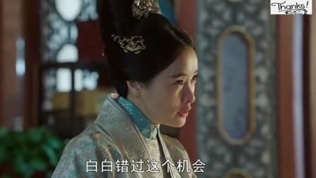大明风华:太子为了宠爱沾沾自喜,太子妃吐槽:皇上是舍不得你儿子,要不然你的位子早让老二抢走了