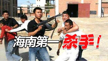 冷血杀手孔繁座,一夜枪杀20多人,被捕后20名武警押送