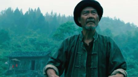 """真人事迹改编,这部国产""""三无电影""""为何触动了中国人?《我的渡口》"""