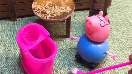 猪爸爸正在干家务,结果他唱个歌想走,猪妈妈就过来了!