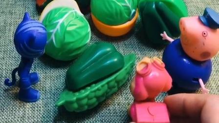 猪爷爷的水果被安错了,小朋友们来帮助爷爷,把蔬菜恢复原样!