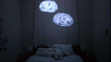 在家养宠物都已经过时了,老外在家直接养了朵云,还会打雷闪电!