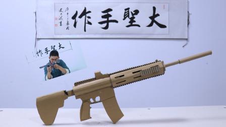 大圣制作M416,用废纸板和奥特曼卡牌为素材,拥有它把把恰鸡