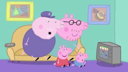 小猪佩奇猪奶奶关电视真及时,让佩奇错过比赛结果,真不开心