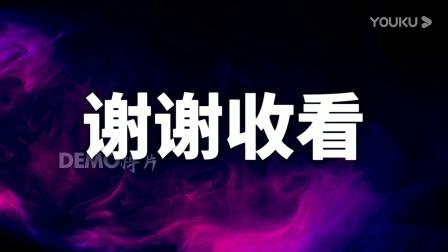 【架空电视】杨紫广播电视总台夜曲(无水印)(2020.9.1-)(请勿屏蔽)