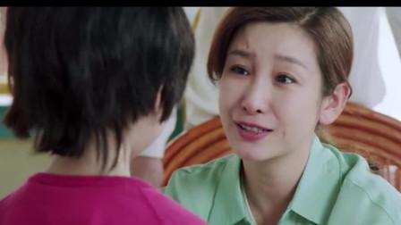 《亲爱的你在哪里》 王雷 秦海璐 张铎 韩童生 宋涵宇,曝终极版预告。
