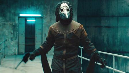 疯狂鸟嘴人制造连环谋杀案,当他摘掉面具那一刻,大家都看呆了