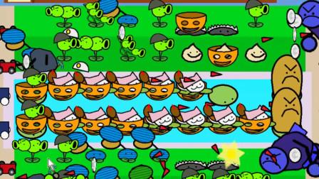 植物大战僵尸涂鸦版:豌豆5兄弟联手击败巨人僵尸