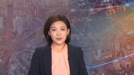 新闻30分 2020 中国人民银行 8月金融数据发布 M2同比增10.4%