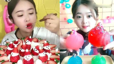 小可爱吃播:草莓小雪人、彩虹果冻包子,小时候的最爱
