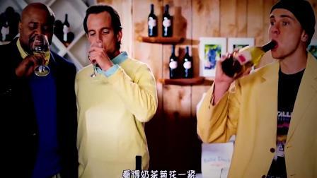 爆笑电影《同居牢友》,男子监狱洗澡很危险,分分钟要被捡肥皂