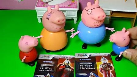小猪佩奇玩具:猪妈妈今天给佩奇乔治做奶茶喝