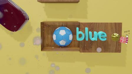墙上的摇摆器指向哪个颜色的足球呢?原创3D动画宝宝学口语