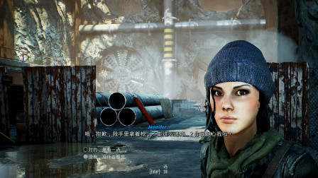 《终结者:抵抗》等离子步枪TC2000-R决战一群T-800第四期