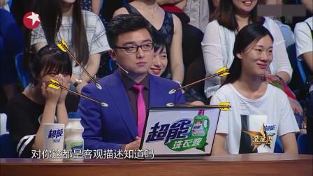 金星秀:金姐损沈南外貌,句句扎心啊,小南也太惨了