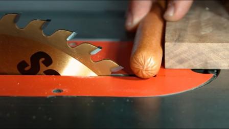 安全台锯到底有多安全?小伙用香肠模拟手指测试,结果太意外