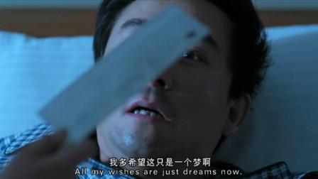 房不剩防:计划泡汤晕倒住院,梦中的梦中被人追打,霉运缠身啊