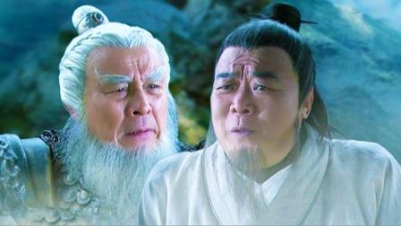 赵公明上了封神榜,竟然是咎由自取!你看他到底有多狂傲?