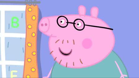小猪佩奇学校的屋顶漏水,猪爸爸不仅想到办法,还做出了贡献(1)