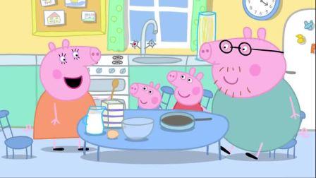 小猪佩奇佩奇搅拌的挺好,乔治一加入后,立马变得疯狂